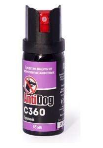 AntiDog С360 (НЕТ НА СКЛАДЕ)