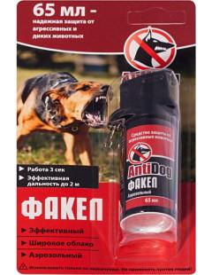 AntiDog Факел 65мл
