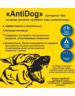 AntiDog Pink 25 мл.