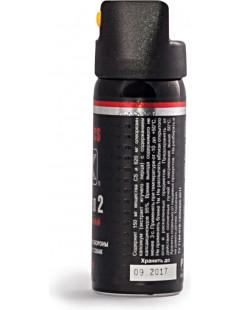 Факел-2 75мл вид с права