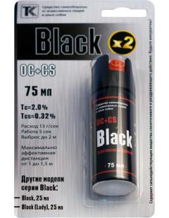 Перцовый баллончик Black 75 мл.